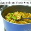 "Vegetarian ""Chicken"" Noodle Soup Recipe"