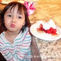 Strawberry-Dessert-300x300