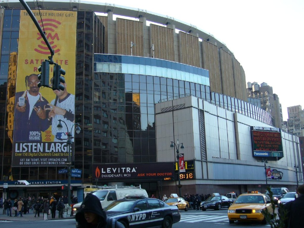 Fun Sights To See Around Madison Square Garden